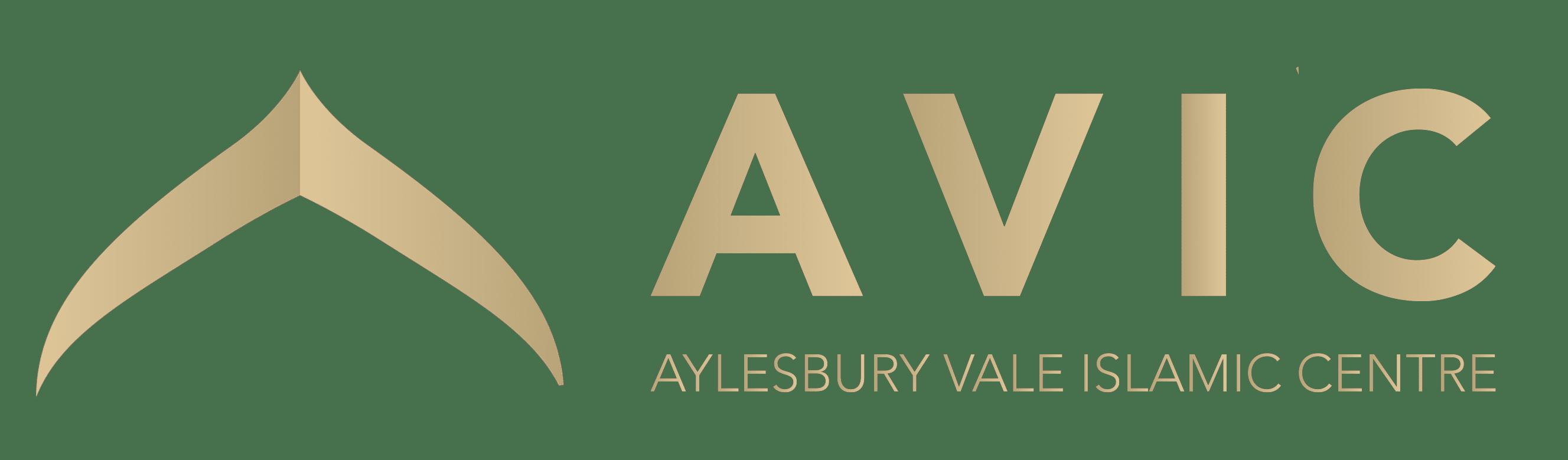 Aylesbury Vale Islamic Centre